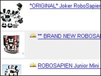 Screengrab of eBay auction, eBay