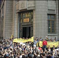 Anti-Mubarak protest