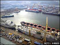 Daewoo Marine Engineering Co shipyard