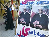 Campaign poster of Akbar Hashemi Rafsanjani in Rafsanjani, south-east Iran