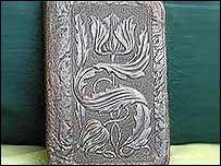 Ilene's diary