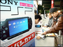PSP customers