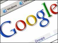 El motor de búsqueda en Internet Google