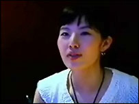 Mobile television user Noh Eun Kyung