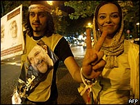 Young campaigners in Tehran