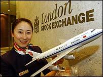 Air China hostess