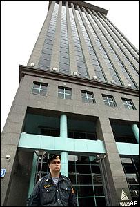 Yukos headquarters