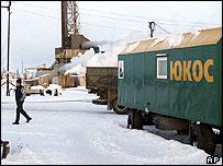 Yuganskneftegas