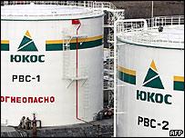 Yukos oil tanks