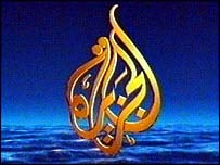 Al-Jazeera's logo