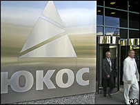 People leaving Yukos HQ