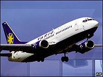 Varig's airplane