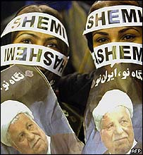 Supporters of Mr Rafsanjani