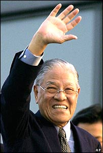 Former Taiwanese President Lee Teng-hui, shown in this April 22, 2001 file photo taken on his arrival at Kansai International Airport, in Osaka, western Japan