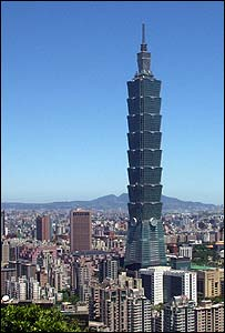 Taipei 101 tower, in Taipei, Taiwan