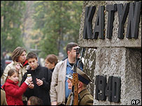 Katyn memorial in Warsaw's Powazki cemetery 