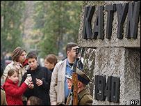 Katyn memorial in Warsaw's Powazki cemetery