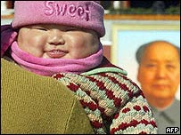 An overweight Chinese toddler
