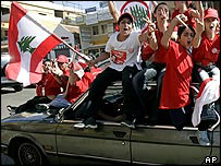Supporters of Saad Hariri