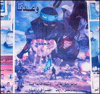 Hamas poster in Khan Younis