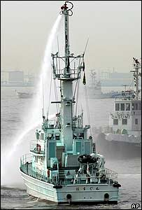 Japanese patrol boat on exercises off Tokyo