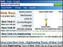 MSN search webpage
