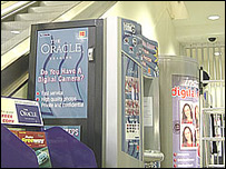 Photo-Me Digital Media Kiosks
