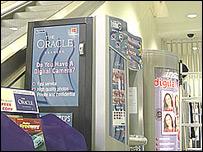 Photo-Me digital media kiosks