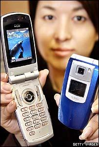 NTT DoCoMo 3G mobile