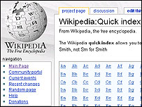 Screengrab of Wikipedia