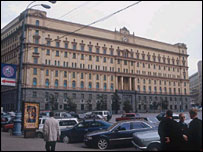 The building of FSB (KGB successor) in Moscow