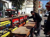 Buying generators in Baghdad