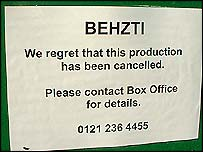 Cancellation notice at Birmingham Rep