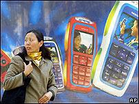 Publicidad de telefonía móvil en China