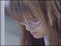 Emma Maree Urquhart