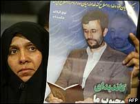 Supporter of Mahmoud Ahmedinejad