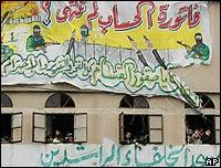 Simpatizantes de Hamas en el campo de refugiados de Jabaliya