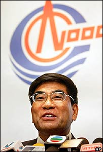 CNOOC chairman and chief executive Fu Chengyu