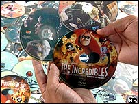 Pirated film discs