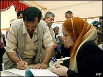 Inscripción de votantes palestinos