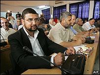Consejo Legislativo Palestino