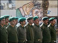 Guardia presidencial de Arafat