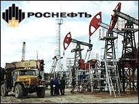 Вышки и логотип 'Роснефти' - с сайта компании