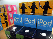 iPods about to be delivered