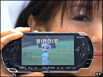 Sony's new PSP gaming device