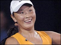 China's Shaui Peng