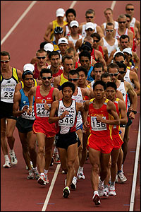 The field for the men's 20km walk