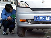 Chinese fuelling its car