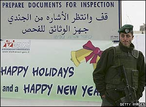 Israeli border guard