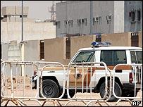 Полиция в Эр-Рияде